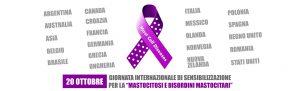 Giornata internazionale della mastocitosi e dei disordini mastocitari